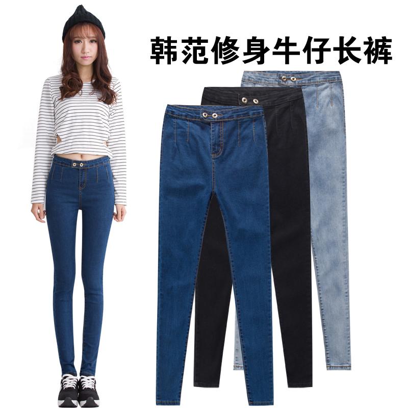 Весна 2016 дамы slim Корейский высокой талией джинсы женщин брюки стрейч тощий карандаш брюки ноги брюки прилива