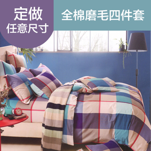 A family of four cotton bedding thick brushed cotton denim activity of the active bed Li family of four models