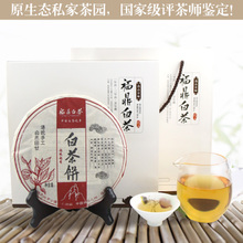 Zhu Ming Fuding white tea White tea cake old white tea The tea gift boxes