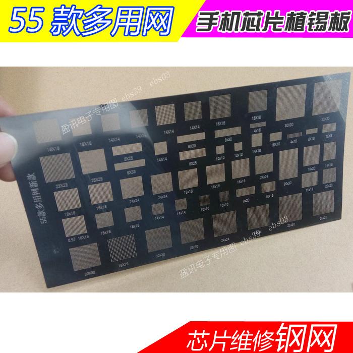 Статья 55 NET Генеральной Apple Samsung HTC мобильного телефона завод жести стали BGA чип чип