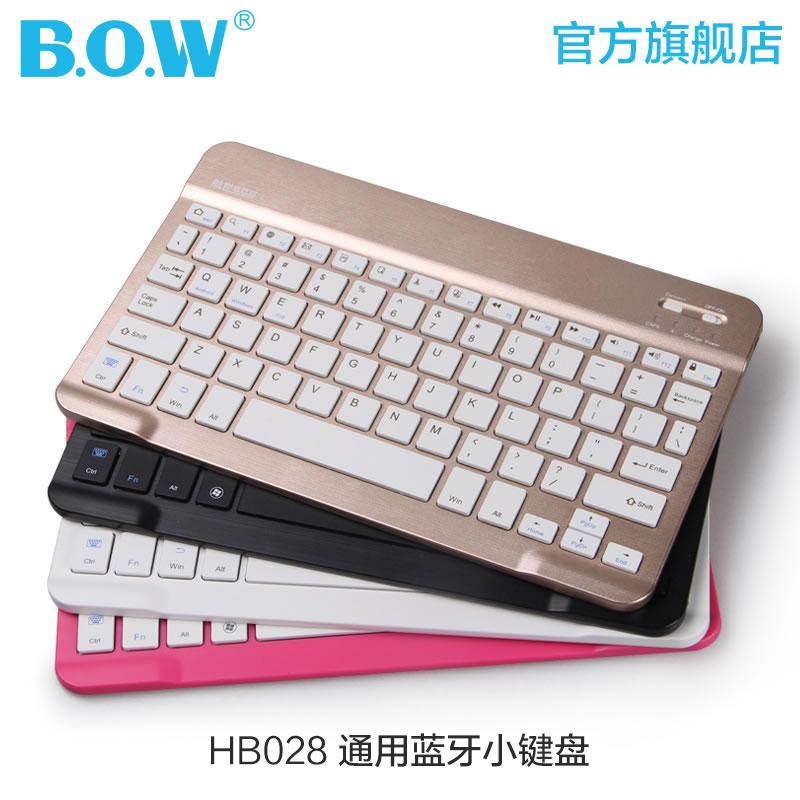 BOW2017 ipad air2藍牙鍵盤 mini3 4小米平板電腦pro9.7保護套