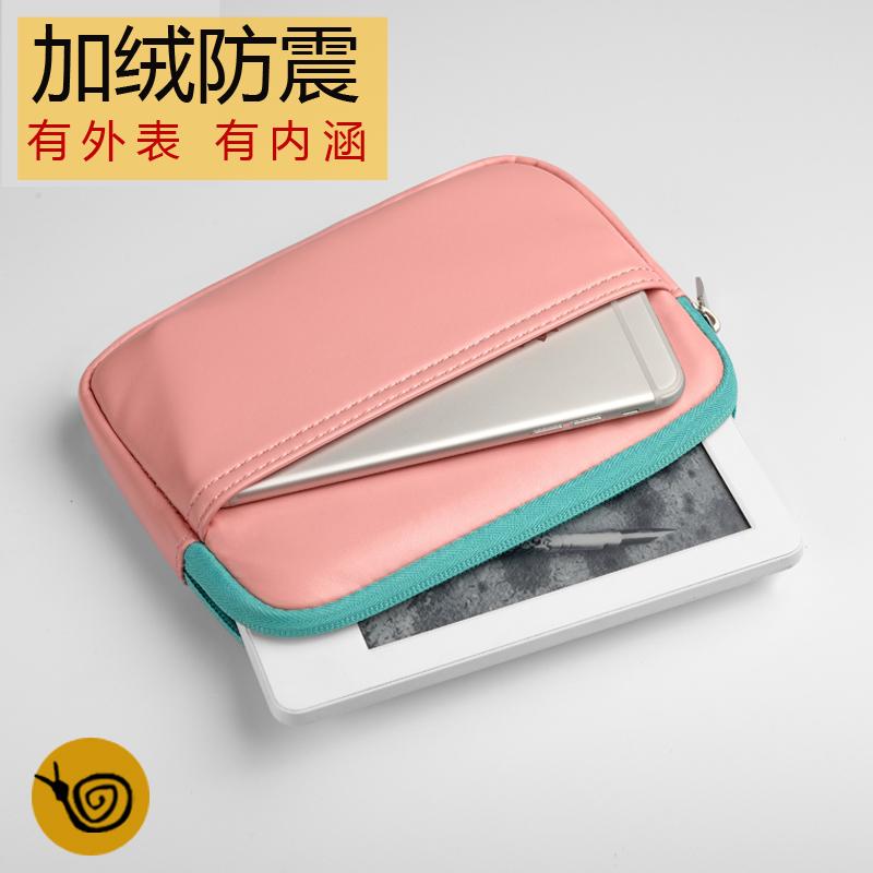 苹果2018新ipad air2保护套mini4 3全包pro9.7寸内胆包平板电脑包10.5英寸小米平板华为m3小清新撞色保护包袋