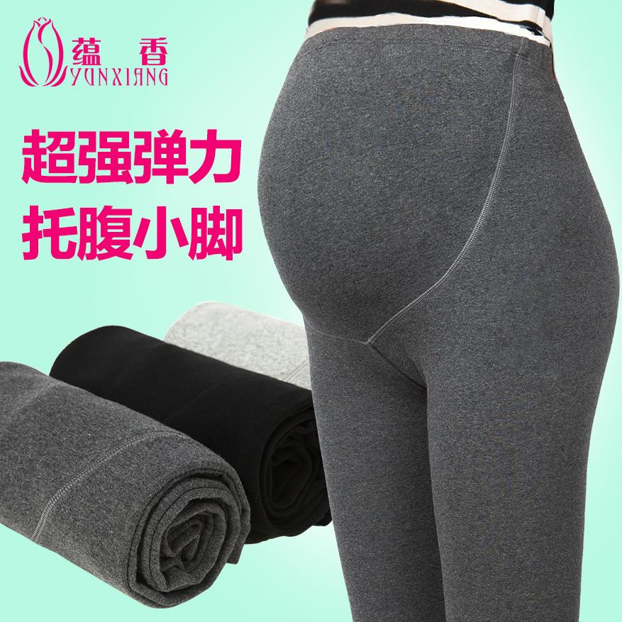 Поножи брюки для беременных женщин желудка поднять весной и осенью штаны тонкие женщин за пределами карандаш брюки ноги Штаны хлопковые брюки носить