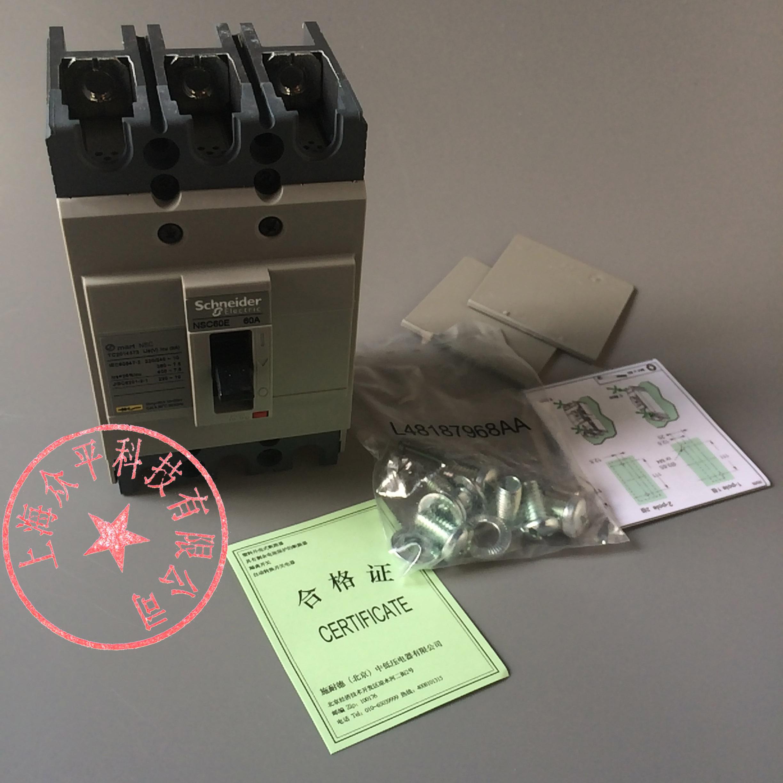 施耐德[工博士正品] NSC400K3400K 3P 400A 塑壳断路器 原装特价