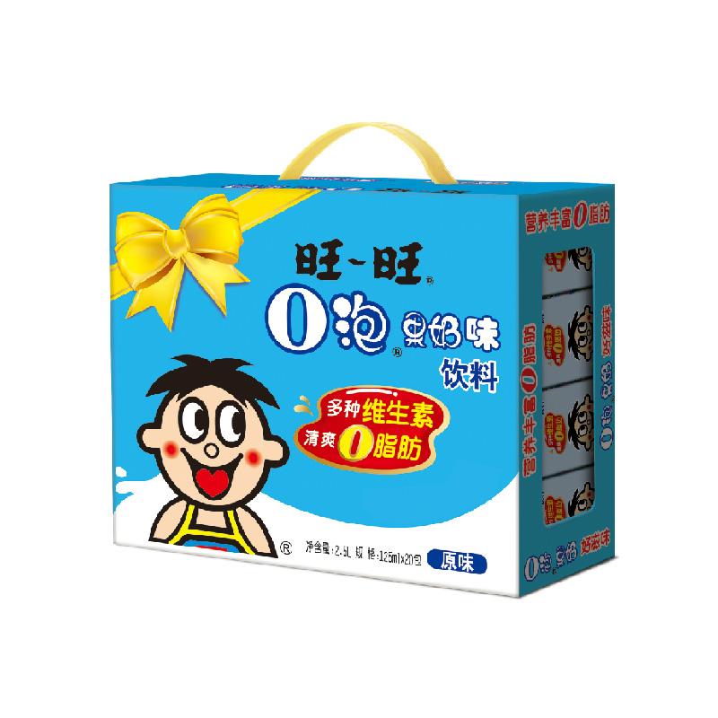 ~天貓超市~旺旺 O泡果奶 125ml^~20盒 原味 裝0泡奶飲料