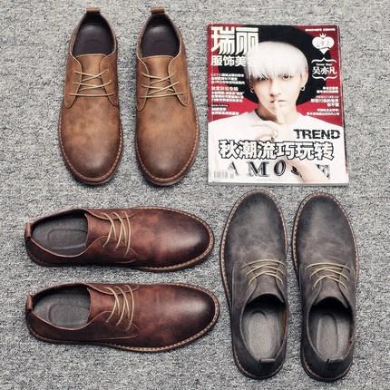 冬季英伦风男鞋布洛克商务休闲鞋百搭复古社会精神小伙鞋子小皮鞋