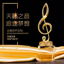水晶奖杯定制 音符奖杯金属金话筒奖杯 歌唱比赛创意音乐奖品定做图片
