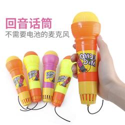 回音話筒兒童話筒麥克風玩具E631話筒卡拉OK寶寶喇叭樂器音樂唱歌