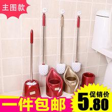 Товары для ванных комнат и санузлов > Туалетные ершики.