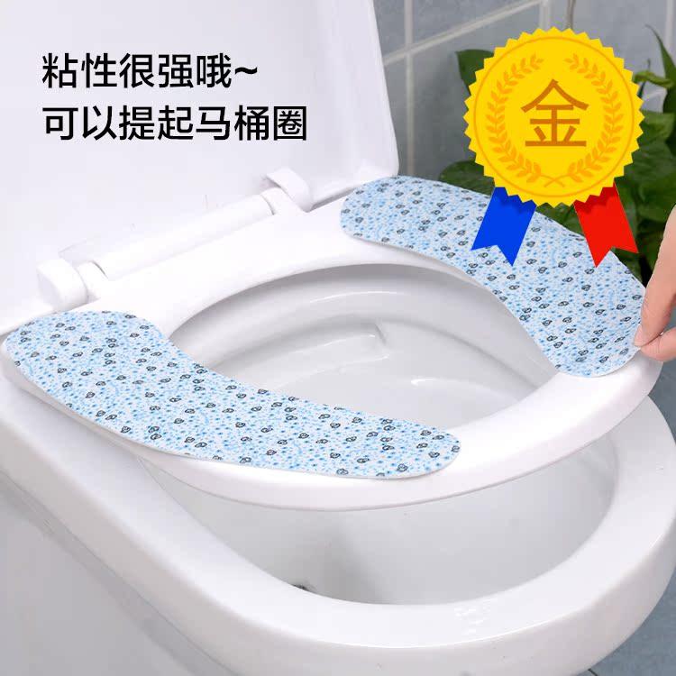18 сумки почты самостоятельно придерживался гидроизоляции вставить туалет мест Туалет набор Туалет мат без Туалет наклейка pad стикер