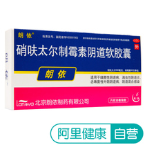 as low as 14) Browning nitrate vaginal Soft Capsule 6 bacteria Trichomonas vaginitis mold.