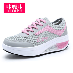 MI Ka fall 2015 shook the female athletic shoes casual shoes with thick soles increase ventilation platform shoes shoes