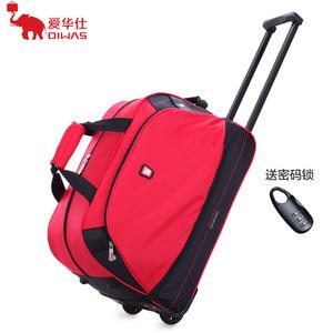 愛華仕拉桿包男大容量行李包女登機拉桿箱旅行袋旅行包手提旅游包