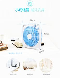 美的电风扇转页扇台式风扇迷你电扇台扇定时静音鸿运扇KYT25-6A