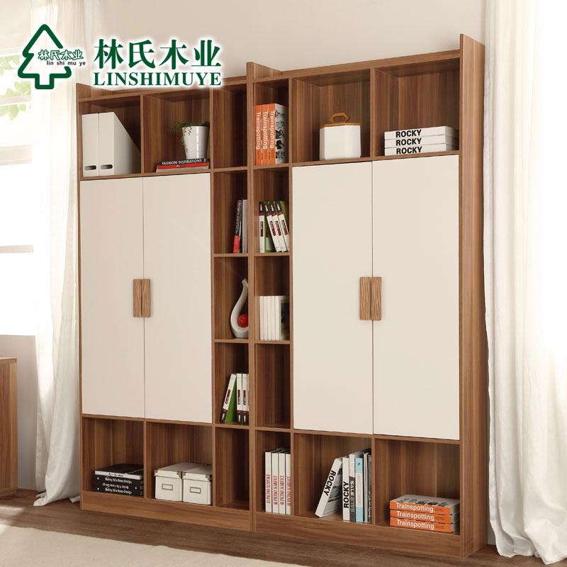 林氏木業大書櫃書架簡約 帶門書櫥格子置物櫃自由 CP3X