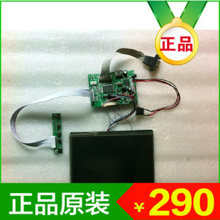 The new CMO original 7 inch LCD screen N070ICG LD1 N070ICG L21 full set of vehicle specific screen