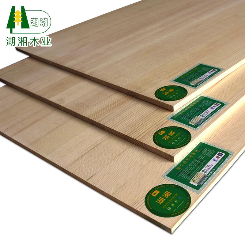 湖湘新品正品20mm樟子松实木板材直拼板集成板e0衣柜板
