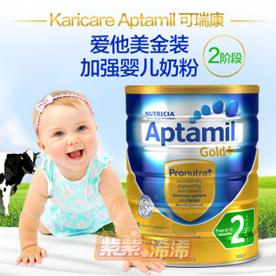 Four cans of New Zealand Karicare Aptamil love he can RiCOM US milk paragraph 2 spot
