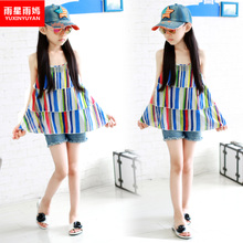 The rain rain yan deeply series stars Girls condole belt falbala stripe condole belt vest tops 51892 t