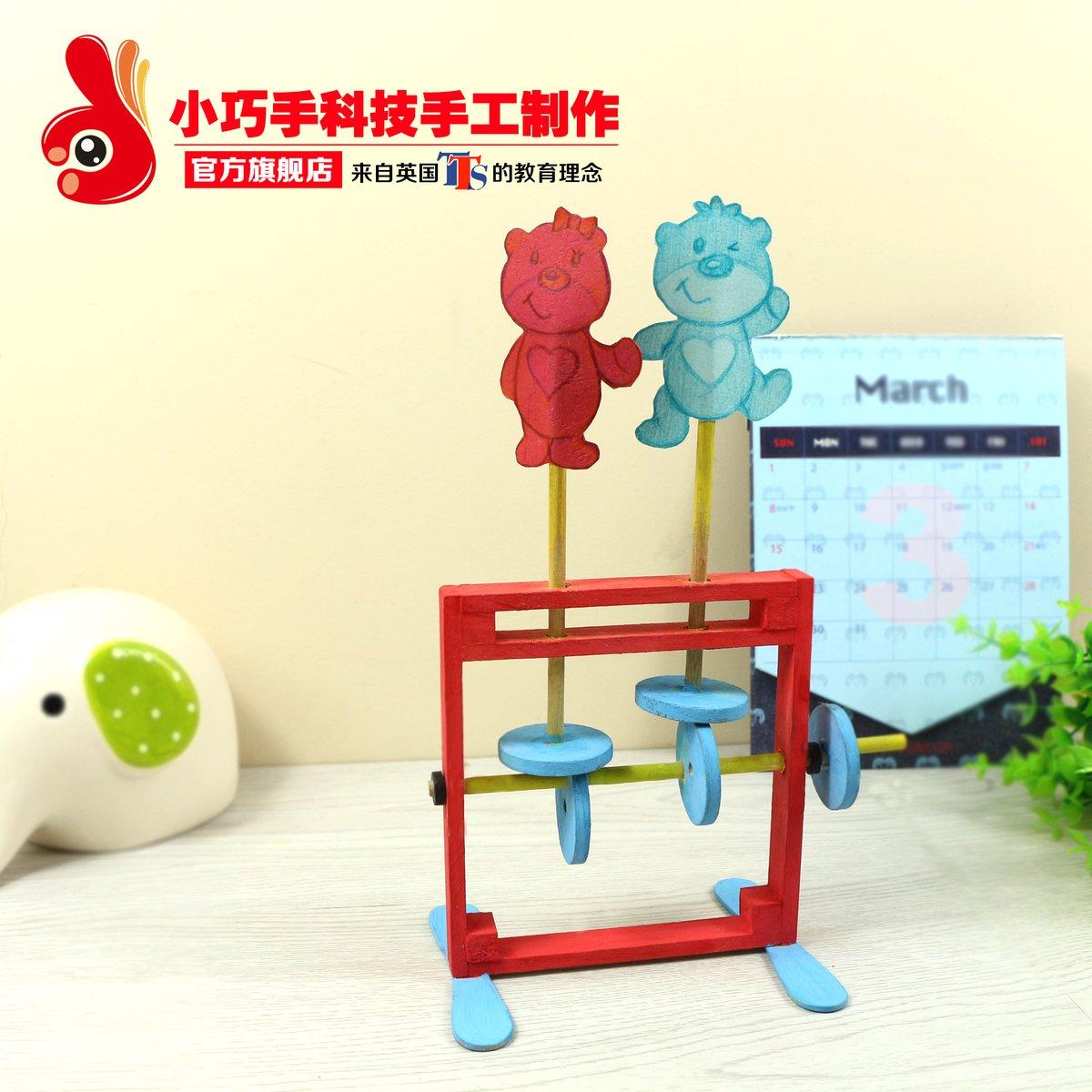 双人舞蹈凸轮传动diy科技手工小制作8-9岁儿童木制创意粘贴类玩具