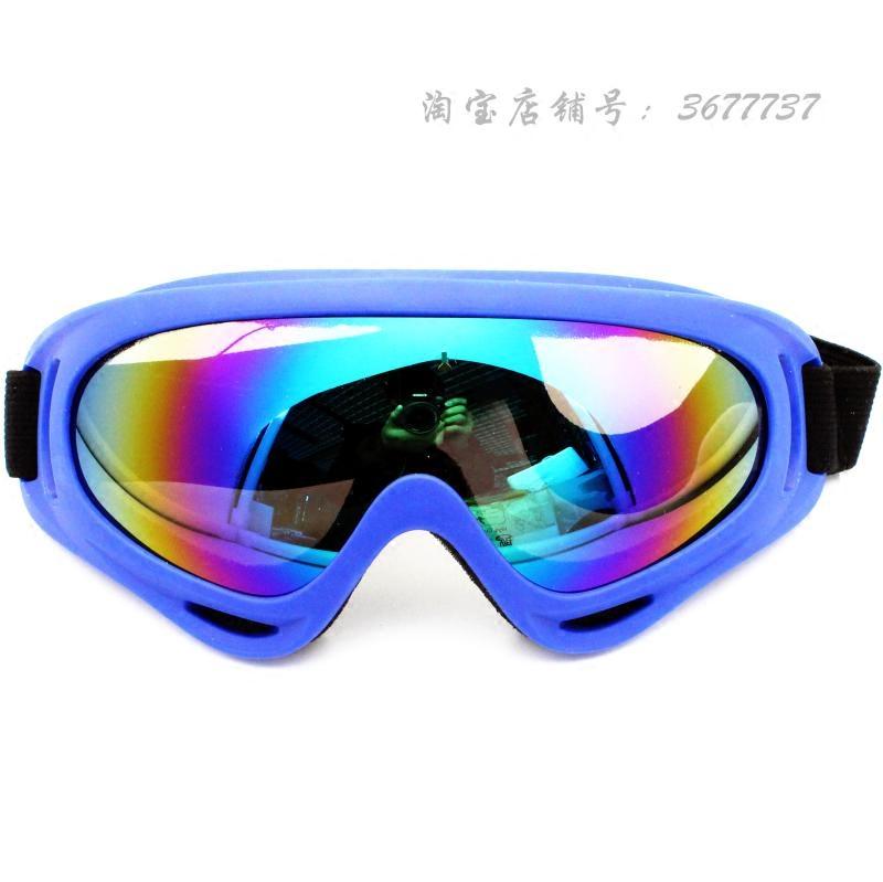Лыжная защита зеркало Сжатие противовесов зеркало Открытый спортивный ветер зеркало Электрическое мотоцикл ветрозащитное солнце зеркало