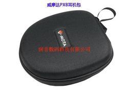 包邮耳机盒ATH-SJ5 WS50 WS70 ES55 ES7 ESW9 SJ55 WS99耳机包