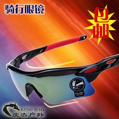 户外运动眼镜太阳镜男女户外骑行眼镜潮流眼镜防风沙防尘眼镜包邮