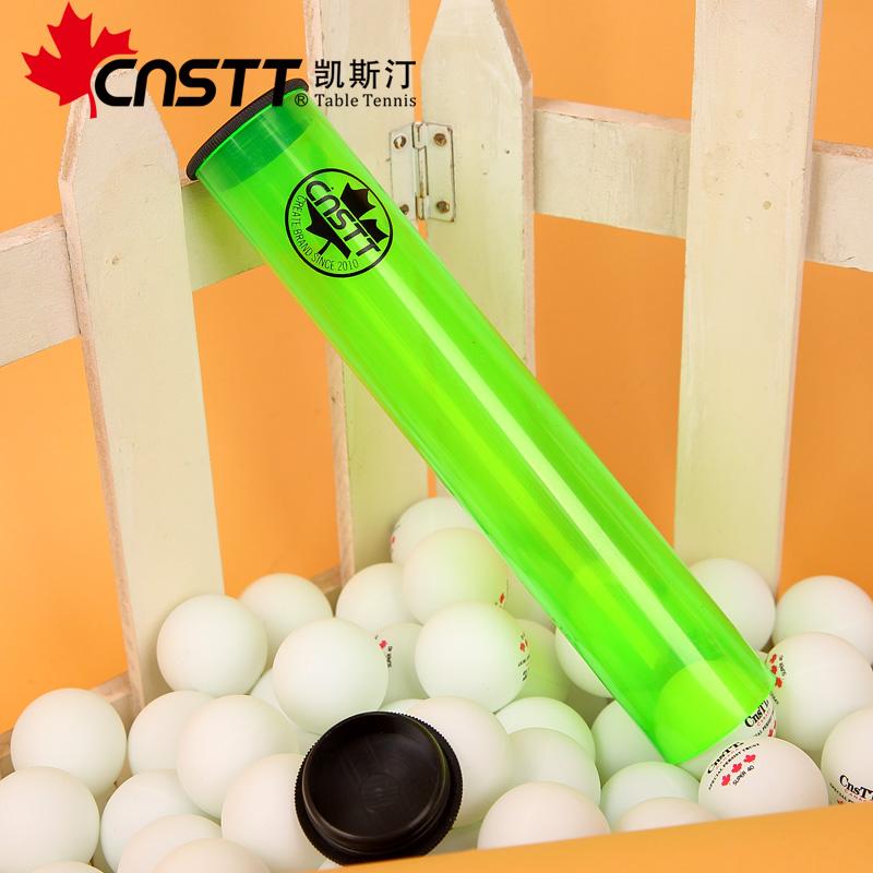 CnsTT торжествующий этот звон настольный теннис трубка чеканка палка настольный теннис бить рулон клей-карандаш настольный теннис коробка в коробку (2 месяцы )
