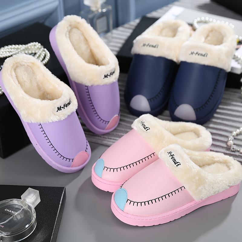 棉拖鞋女 情侶可愛厚底包跟家居家室內防水皮保暖毛拖鞋男冬天