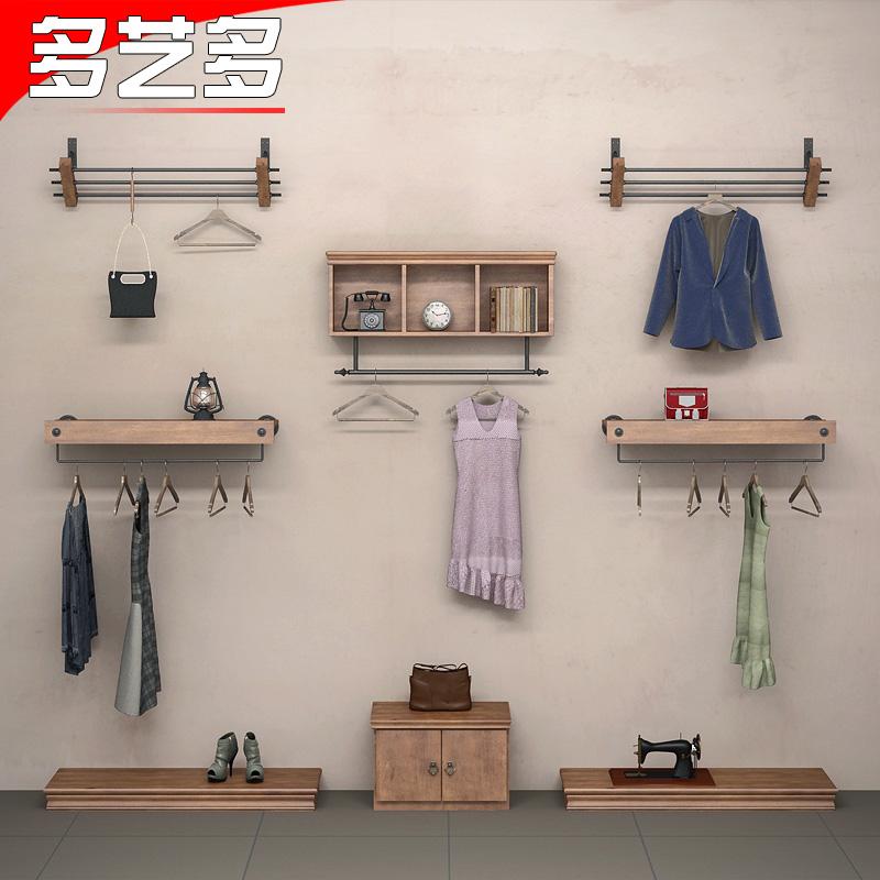 多藝多服裝店展示架上牆側掛正掛服裝架實木複古女裝貨架鐵藝衣架