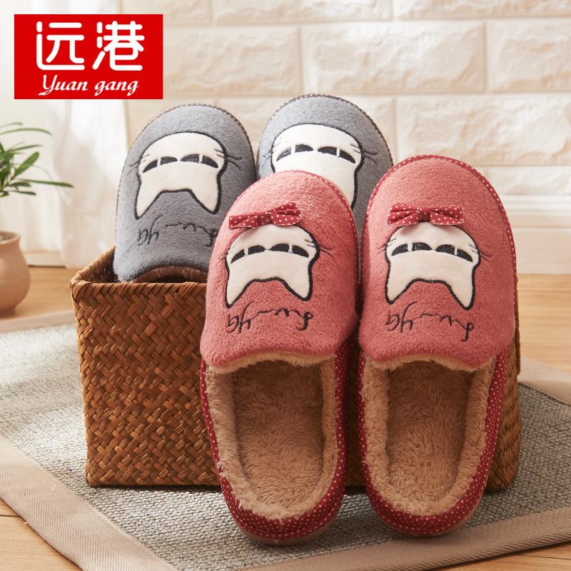秋 室內棉拖鞋男女情侶可愛保暖居家居半包跟厚底月子毛毛拖鞋