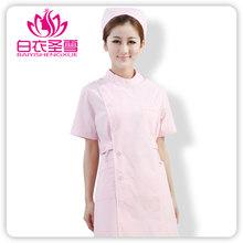 Костюмы > Униформа для медперсонала.