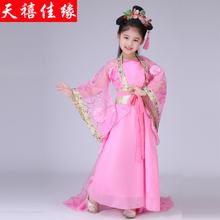 Children's costumes, costumes, costumes, stage costumes, girls, Tang suits, Hanfu, women's tails, studios, national costumes