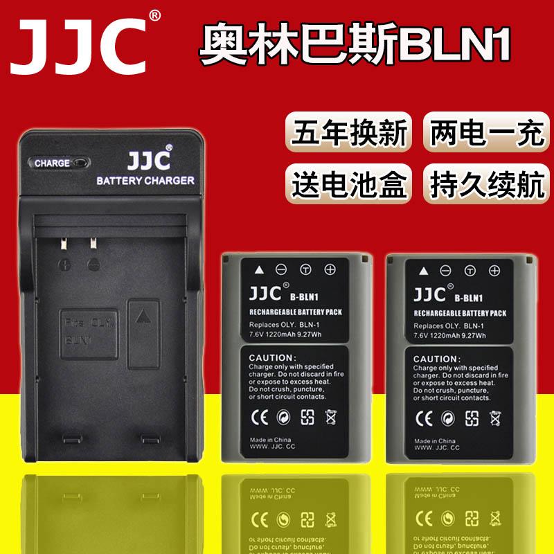 JJC марка BLN1 заумный лес - бас EM1/EM5/EP5 батарея зарядное устройство установите PEN-F зарядное устройство