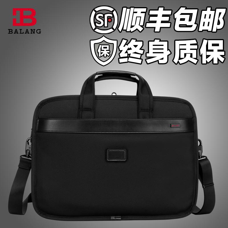 Барон бизнес сумка новый многофункциональный утолщенные Crossbody моды Нейлон Оксфорд сумка портфель