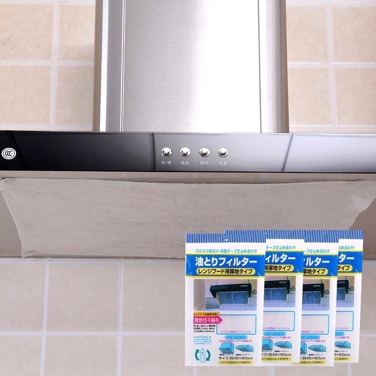 抽油烟机防油污过滤网 耐高温贴纸滤油网排吸油膜 吸油纸烟机滤纸