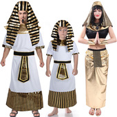 Ancient Egyptian Costume For Children & Adults