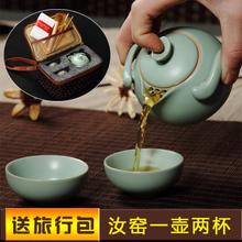The real thing your kiln tea sets Convenient vehicular travel make tea, a pot of two cups Ceramic teapot teacup package mail kung fu