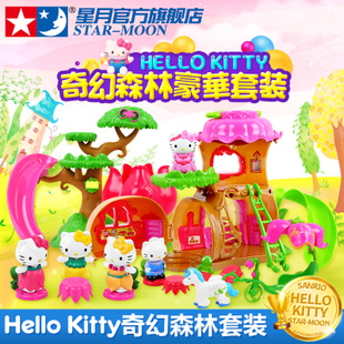 星月hello kitty玩具屋儿童过家家情景童话角色扮演女孩套装品牌