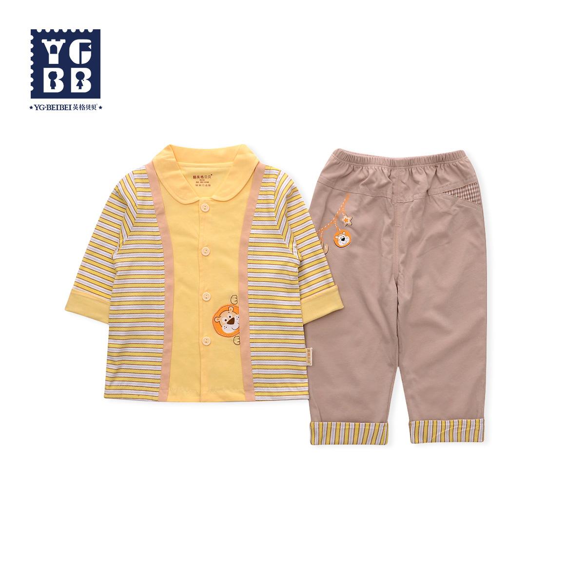 Одежда для младенцев Артикул 520013812763