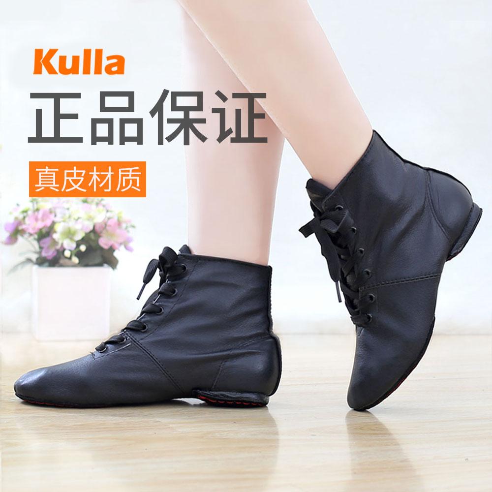 KULLA высокий холст натуральная кожа сэр ботинок танец обувной мужчина практика гонг обувной балет протектор обувь женская мягкое дно ботинки