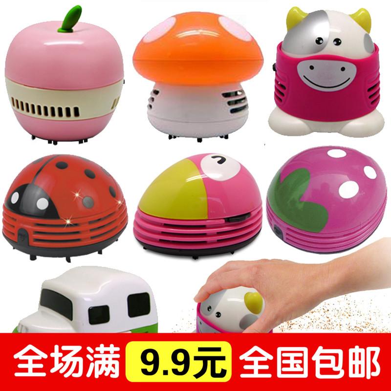【赛力得】生日礼物迷你小型无线家用强力手持式车用桌面吸尘器