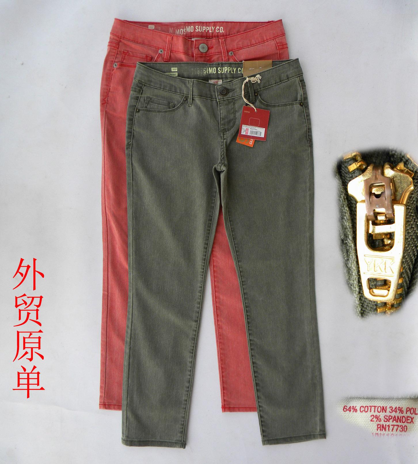 欧美外贸原单女裤女式牛仔裤薄款低腰直筒裤九分裤