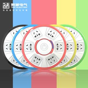 突破插座接线板排插带USB智能充电插排插线板多功能多孔圆形面板