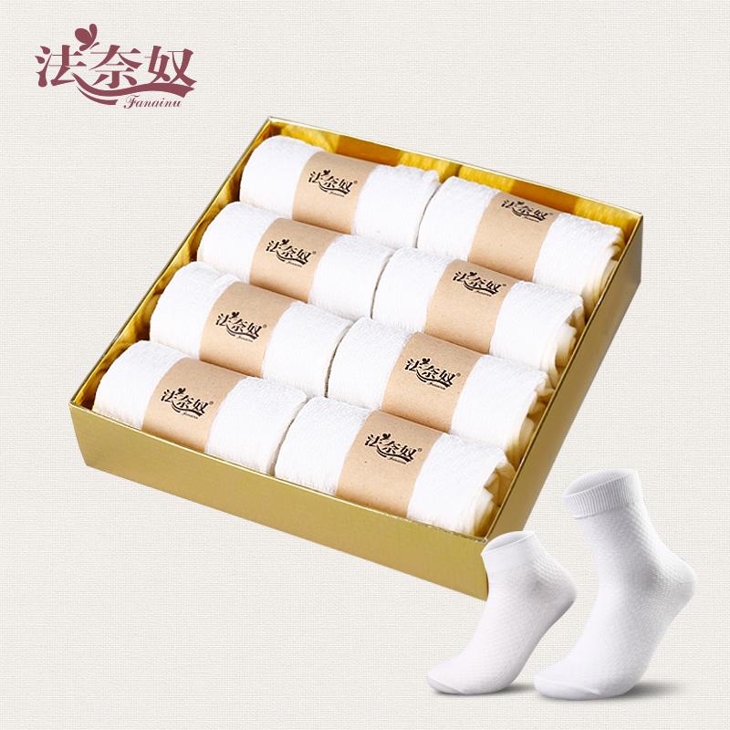 White bamboo fiber socks ship socks summer mens socks business deodorant socks cotton socks middle tube black mens socks