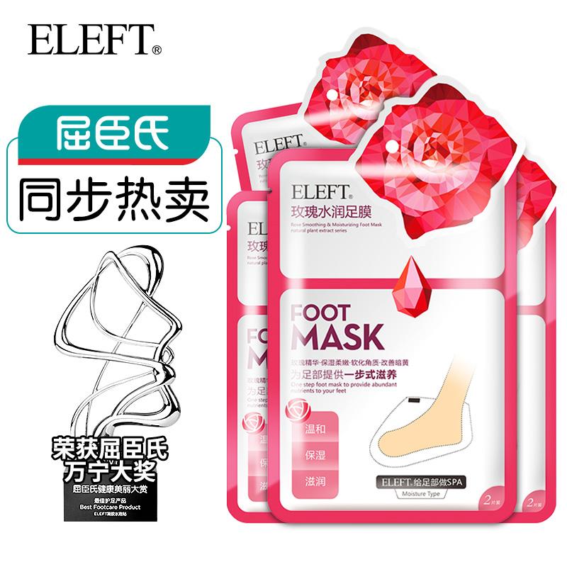 Eleft роуз гидра достаточно мембрана температура спокойный увлажняющий увлажняющий мягкий из угол качество ступня мембрана увлажняющий увлажняющий тендер достаточно
