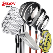 Srixon Golf Club Full set of Z765 professional golf Club Sly Sheng Mens golf set rod