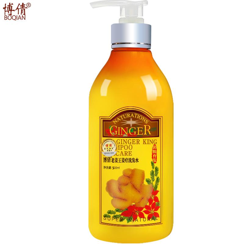 Ван Цянь Бо из имбиря сок, имбирь шампунь волос гель твердого масла перхоть зуд шампунь волос Уход за волосами