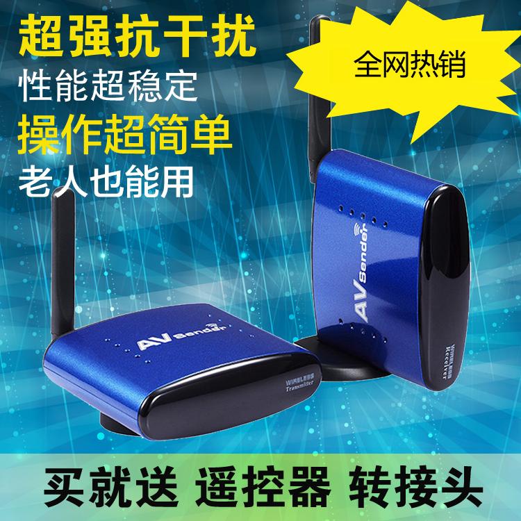 柏旗特PAT-530机顶盒伴侣音视频无线传输无线共享器5.8G/送遥控器