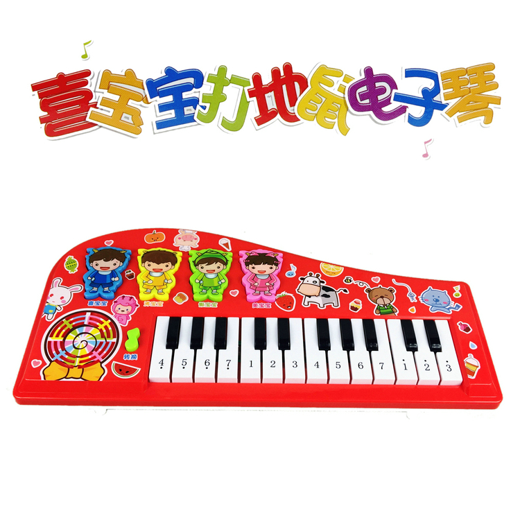 Счастливый ребенок хомяк музыка гусли 3328 электроорган обучения в раннем возрасте машина для обучения ребенок головоломка игрушка земля стенд смешанная